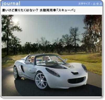 http://www.technobahn.com/cgi-bin/news/read2?f=200802161722