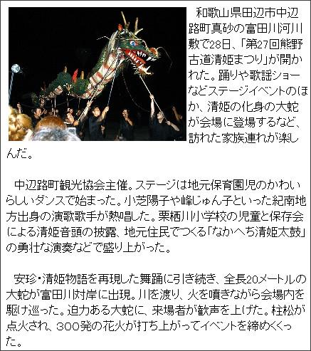 http://www.agara.co.jp/modules/dailynews/article.php?storyid=235997