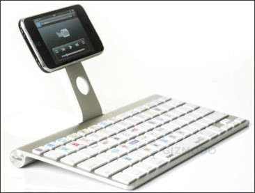 http://gizmodo.com/5351895/why-wont-apple-let-me-use-xskns-bluetooth-ikeyboard-with-my-iphone
