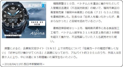 https://www.nishinippon.co.jp/nnp/national/article/407632/