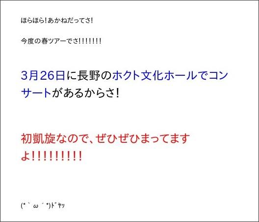 http://ameblo.jp/mm-12ki/entry-12128102513.html