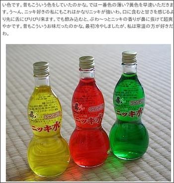 http://mimidaikon.cocolog-nifty.com/blog/2008/04/post-2055.html