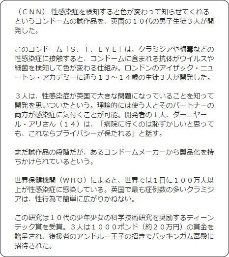 http://www.cnn.co.jp/fringe/35066475.html