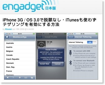 http://japanese.engadget.com/2009/06/18/iphone-os-3-0-itunes/