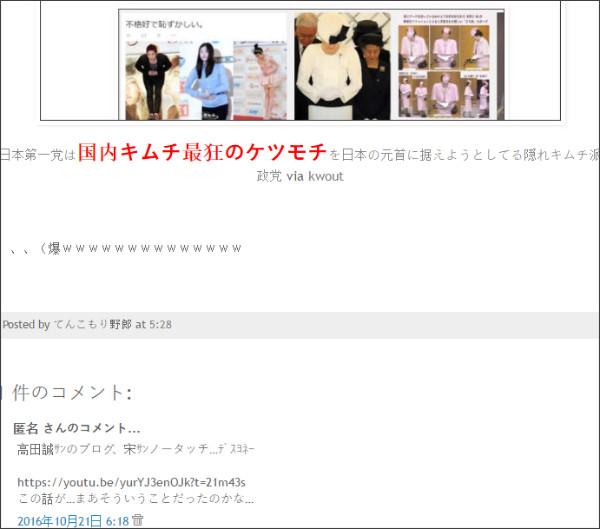 https://tokumei10.blogspot.com/2016/10/blog-post_40.html