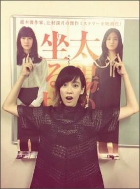 https://twitter.com/mizukawa_mg/status/516131572592816128