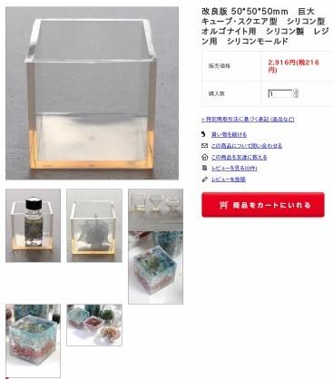 http://shop.aroma-ventvert.com/?pid=102964795