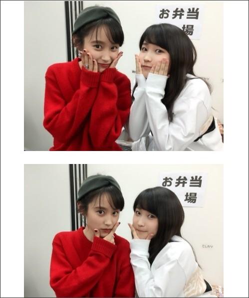 http://ameblo.jp/takahashiai-blog/entry-12098123609.html