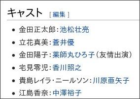 https://ja.wikipedia.org/wiki/%E9%89%84%E4%BA%BA28%E5%8F%B7_%28%E6%98%A0%E7%94%BB%29