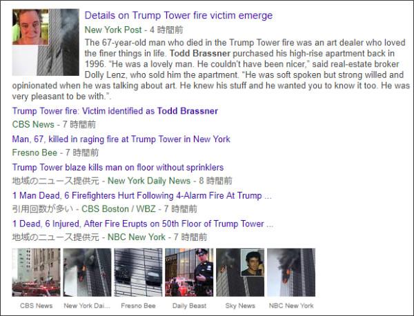 https://www.google.co.jp/search?q=Todd+Brassner(&source=lnms&tbm=nws&sa=X&ved=0ahUKEwjg39y8xqraAhUa3YMKHRLtA6EQ_AUIDSgE&biw=1176&bih=749