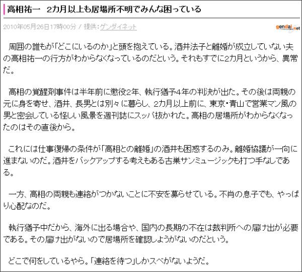 http://news.livedoor.com/article/detail/4791395/