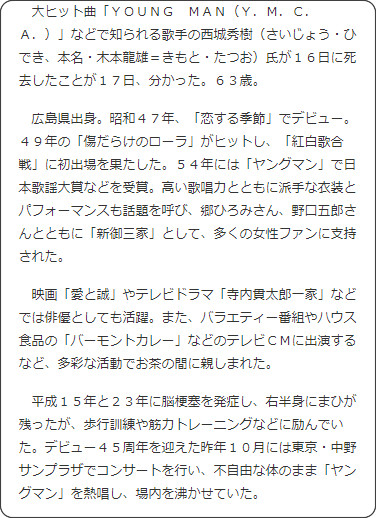 http://www.sankei.com/entertainments/news/180517/ent1805170008-n1.html