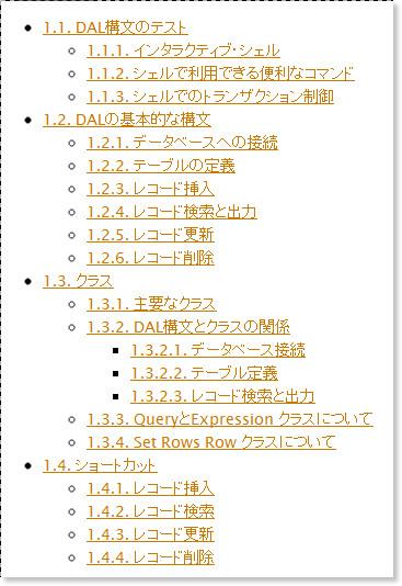 http://docs1.erp2py.com/dal/summary/summary.html