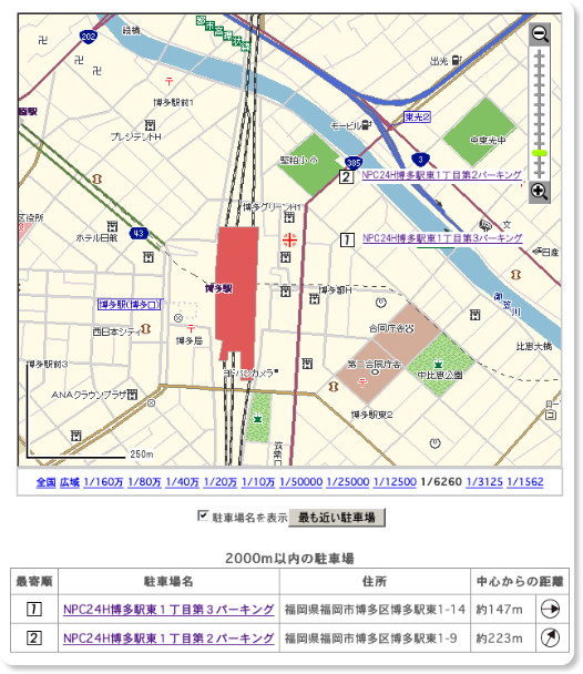 http://npc-npc.co.jp/parking/map/E130.25.1.3N33.35.17.4/?scale=5&place=%E7%A6%8F%E5%B2%A1%E5%B8%82%E5%8D%9A%E5%A4%9A%E5%8C%BA