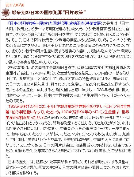 http://hide20.blog.ocn.ne.jp/mokei/2011/04/post_e096.html