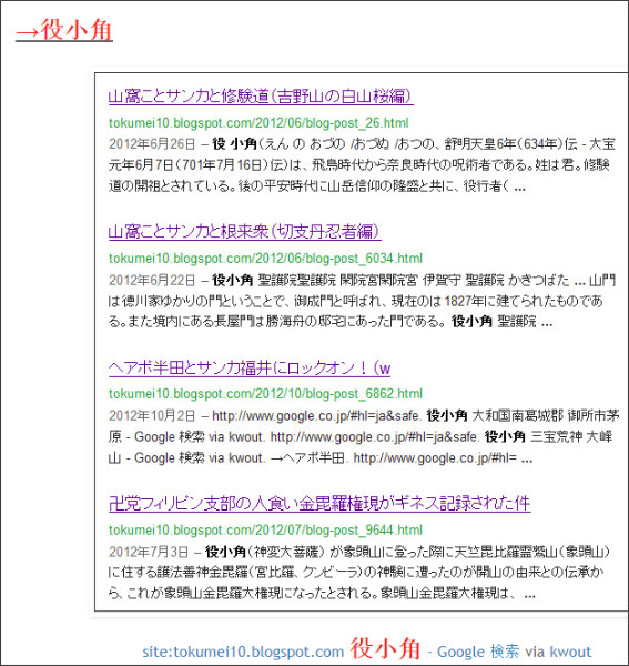 http://tokumei10.blogspot.com/2012/12/blog-post_16.html