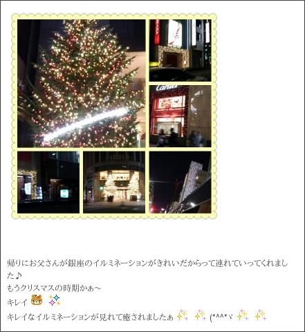 http://ameblo.jp/morningmusume-9ki/entry-11404604342.html
