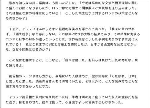 http://wedge.ismedia.jp/articles/-/1381?page=4