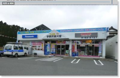 http://rakushidou.blog.fc2.com/