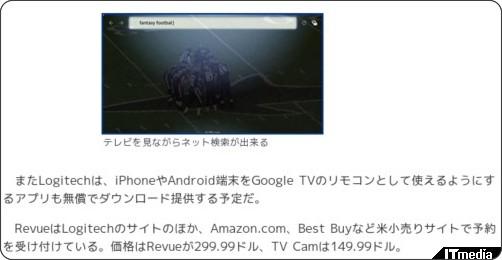 http://www.itmedia.co.jp/news/articles/1010/07/news022.html