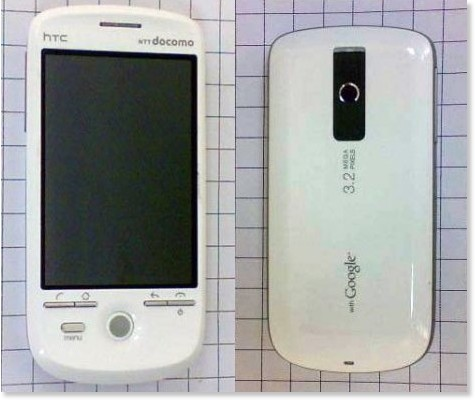 http://www.ubergizmo.com/15/archives/2009/05/docomo_ht-03a_android_phone.html