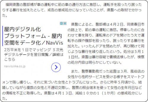 http://www.yomiuri.co.jp/national/20171228-OYT1T50007.html