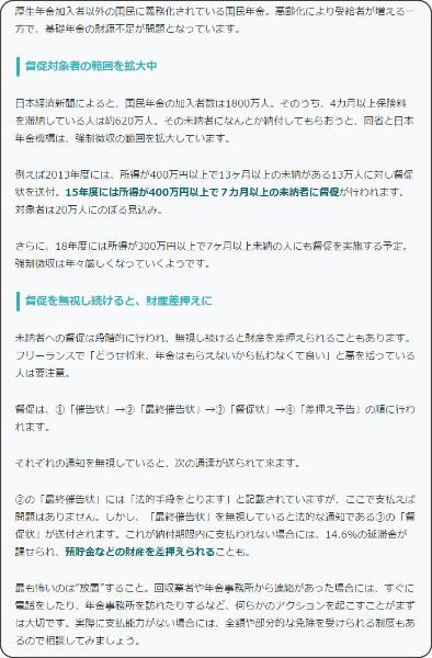 http://irorio.jp/onakanaka/20150121/197594/