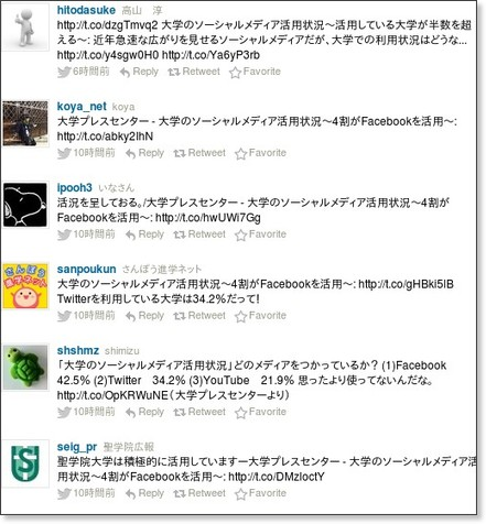 http://topsy.com/trackback?allow_lang=ja&url=http%3A%2F%2Fwww.u-presscenter.jp%2Fmodules%2Fbulletin%2Findex.php%3Fpage%3Darticle%26storyid%3D4829