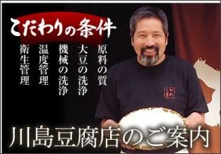 https://www.zarudoufu.co.jp/buy/