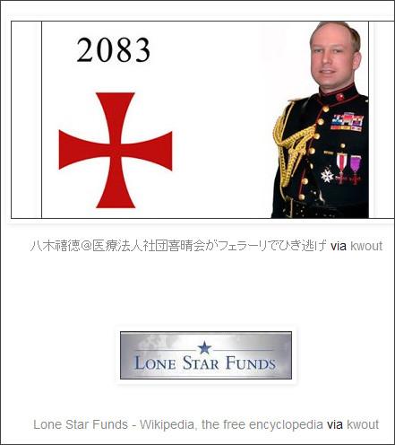 http://tokumei10.blogspot.com/2011/12/blog-post_3715.html
