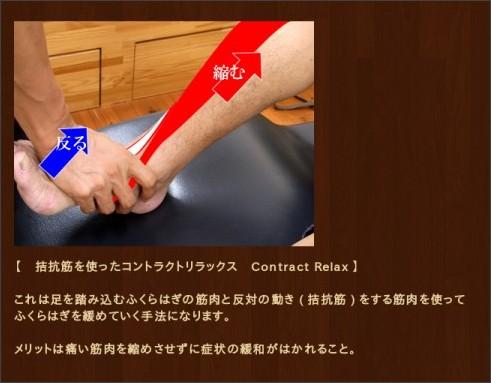 http://kazearuhayasi.net/karte/calf-cramps/.html