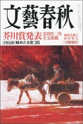 http://www.amazon.co.jp/gp/product/images/B004JLNES6/ref=dp_image_text_z_0?ie=UTF8&n=465392&s=books