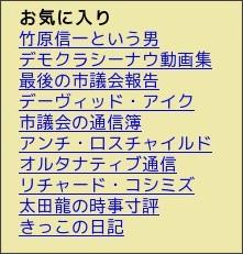 http://www5.diary.ne.jp/user/521727/