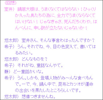 http://ameblo.jp/pikataa3/entry-11730786986.html
