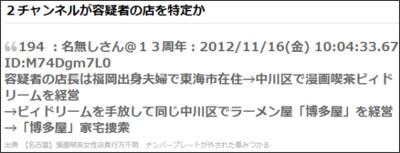 http://matome.naver.jp/odai/2135284820187667401