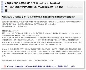 http://www.sgu.ac.jp/news/j09tjo000007jk27.html