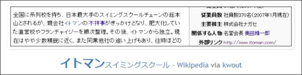 http://tokumei10.blogspot.com/2012/04/blog-post_15.html