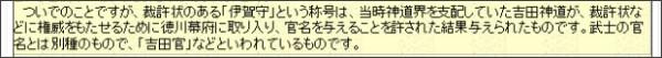 http://tokumei10.blogspot.com/2011/12/blog-post_4120.html?m=0