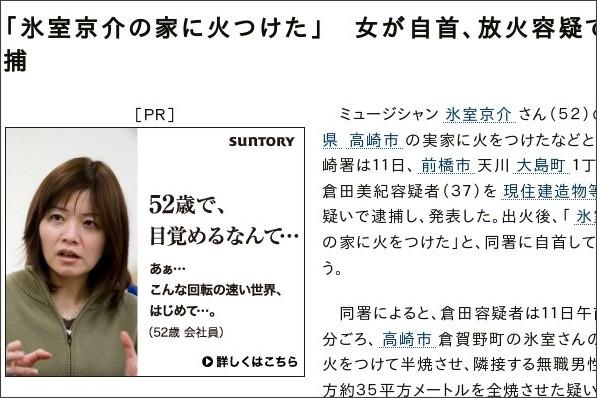 http://www.asahi.com/national/update/0311/TKY201303110558.html