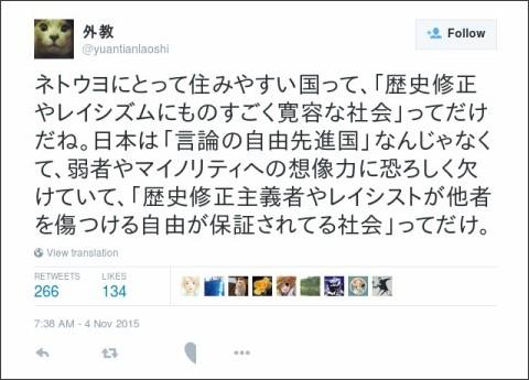 https://twitter.com/yuantianlaoshi/status/661930456883982338