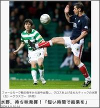 http://www.sanspo.com/soccer/photos/090409/scb0904091015011-p1.htm