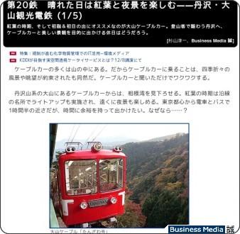 http://bizmakoto.jp/makoto/articles/0912/05/news005.html