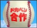 http://www.nicovideo.jp/watch/sm13556798