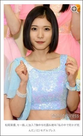 http://mdpr.jp/news/detail/1572675