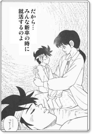 http://www.geocities.jp/sakusyu2006/index9.html