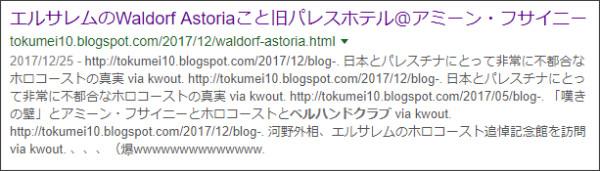 https://www.google.co.jp/search?q=site://tokumei10.blogspot.com+%E3%83%99%E3%83%AB%E3%83%8F%E3%83%B3%E3%83%89%E3%82%AF%E3%83%A9%E3%83%96&source=lnt&tbs=qdr:m&sa=X&ved=0ahUKEwjsg9jUorzYAhVBSmMKHeeZCewQpwUIHw&biw=1510&bih=928