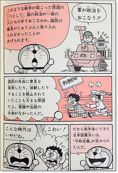 http://kajipon.sakura.ne.jp/kt/2014senkyo-c.html