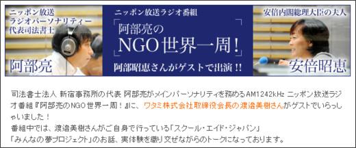 http://www.e-shihoushoshi.com/top/ngo_a.html