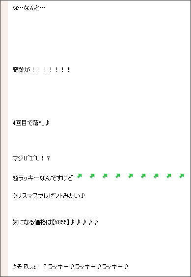 http://ameblo.jp/nagai-masaru/entry-10744347574.html