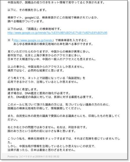 http://antikimchi.seesaa.net/article/109832660.html